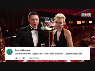 #Comedy Бар  Полина Гагарина