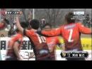 J 3 League 2016 Round 3 Grulla Morioka vs AC Nagano Parceiro