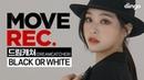 드림캐쳐 (DREAMCATCHER) - Black Or White | Performance Video (4K) | MOVE RECㅣ딩고뮤직ㅣDingo Music