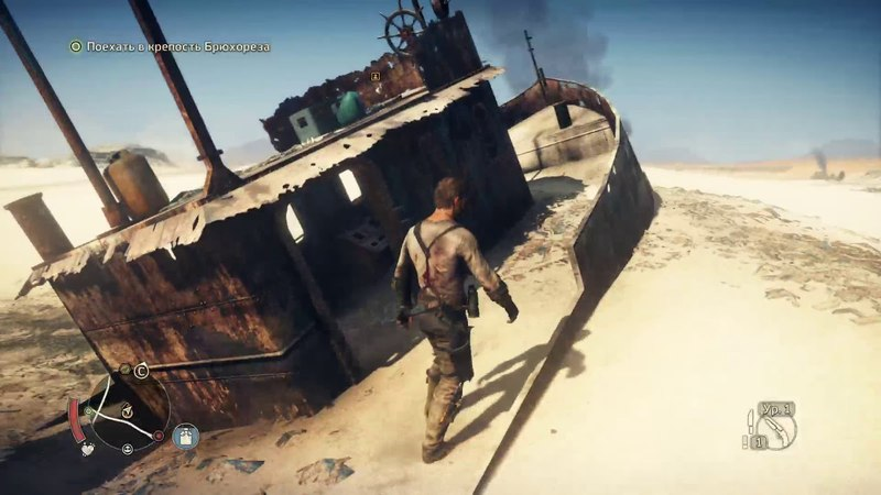 Прохождение Mad Max (Безумный Макс) — Часть 7: Крепость Брюхореза