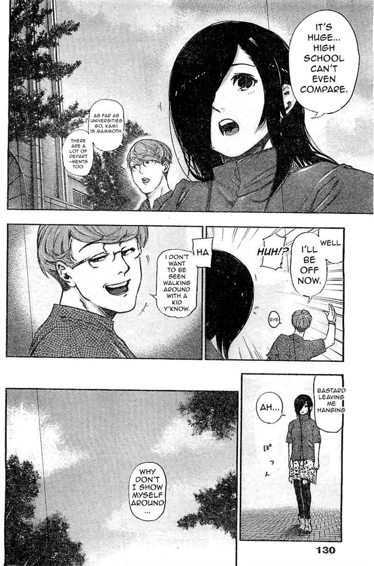 Tokyo Ghoul, Vol.12 Chapter 117 Dry Field, image #9