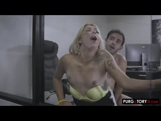 Chanel Grey - I Hate My Boss Vol 1 E2 - Porno, All Sex, Hardcore, Blowjob, Artporn, Anal, Porn, Порно