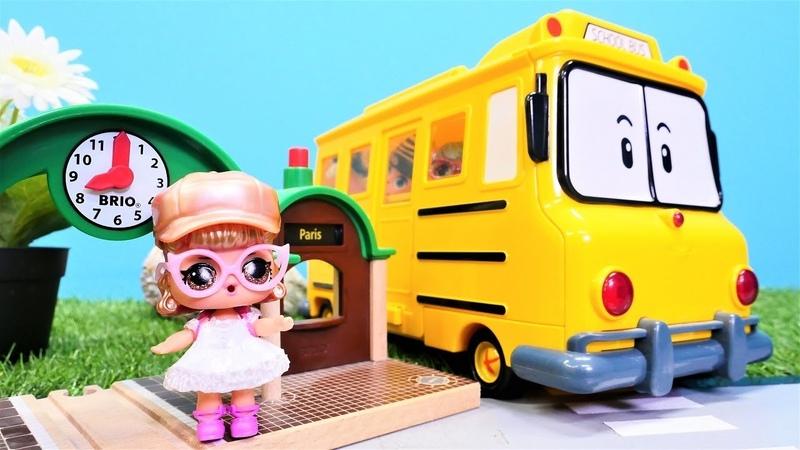 Sarı cici otobüs şarkısı LOL bebekler ile çocuk şarkıları