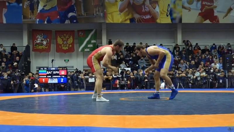 Чемпионат России 2020 Финал До 79 кг Ахмед Усманов Гаджимурад Алихмаев