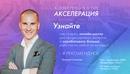 Alexey Tolkachev фотография #39