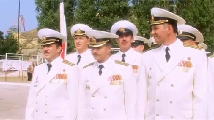 Янычар Оркестр прощание славянки Отрывок из х ф 72 метра