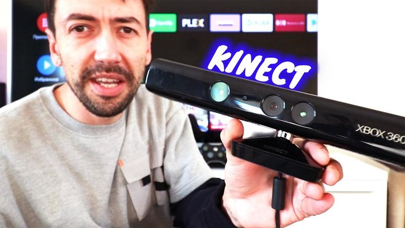 Kinect для Xbox самая крутая ошибка Microsoft