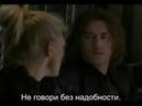Её звали Никита удалённая сцена из серии Не был русские субтитры