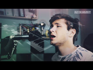 Alex Galagurskiy (Д. Маликов) - Танцуй, моя любовь | Cover