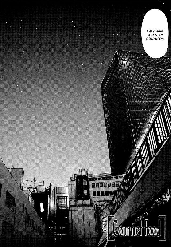 Tokyo Ghoul, Vol.4 Chapter 32 Gourmet, image #2