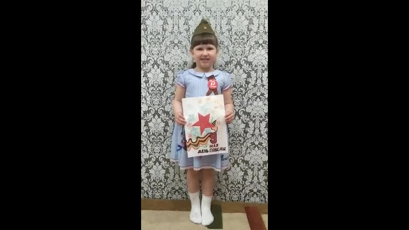 Маша Батищева, средняя группа «Б»