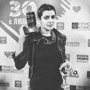 Фотоальбом Дарьи Пичугиной