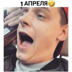 "Томаш Кудрявый on Instagram: ""Ало мамо , з першым квитням 🤣🤣😅"""