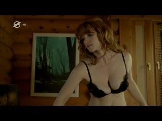 Vica Kerekes - Tranzitido (2015) HD 1080p Nude Sexy! Watch Online / Вица (Вика) Керекеш - Транзитидо
